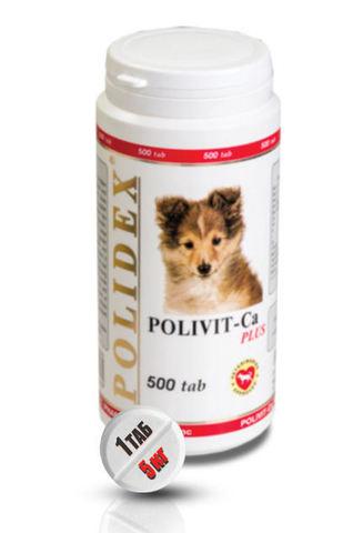 Поливит-Кальций плюс для собак   500 таб.