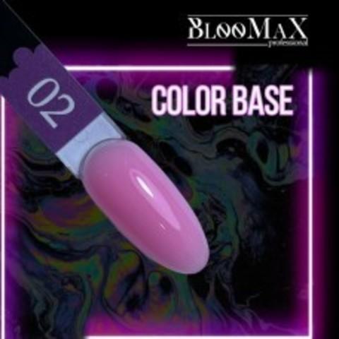 База BlooMax Color Base 02, 12 мл