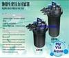 Напорный фильтр для пруда SunSun CPF-180UV