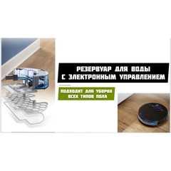 Робот-пылесос Midea Robot Vacuum Cleaner M7 EU black (черный)