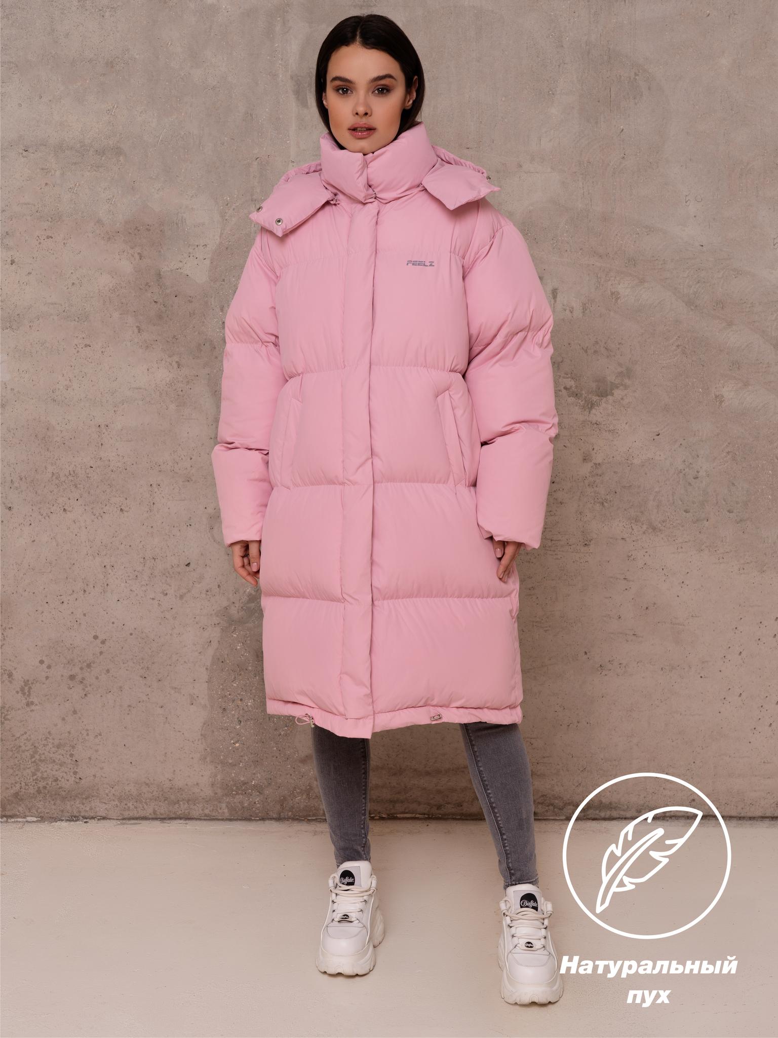 Куртка пуховик Feelz Edge, Розовый