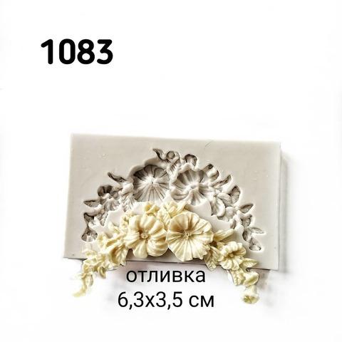 1083 Молд силиконовый. Гирлянда цветочная.