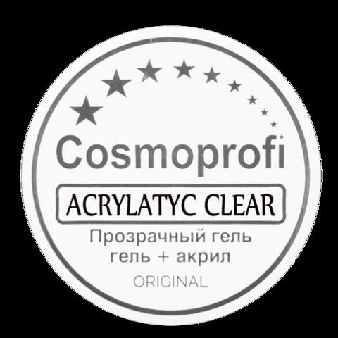 Акригель COSMOPROFI Clear 50г