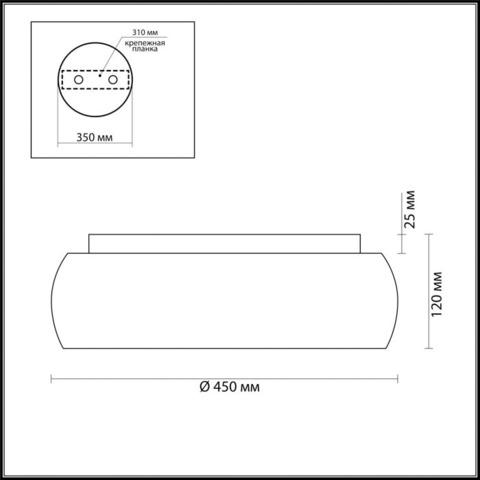 Светильник потолочный 4412/3C серии TIMO