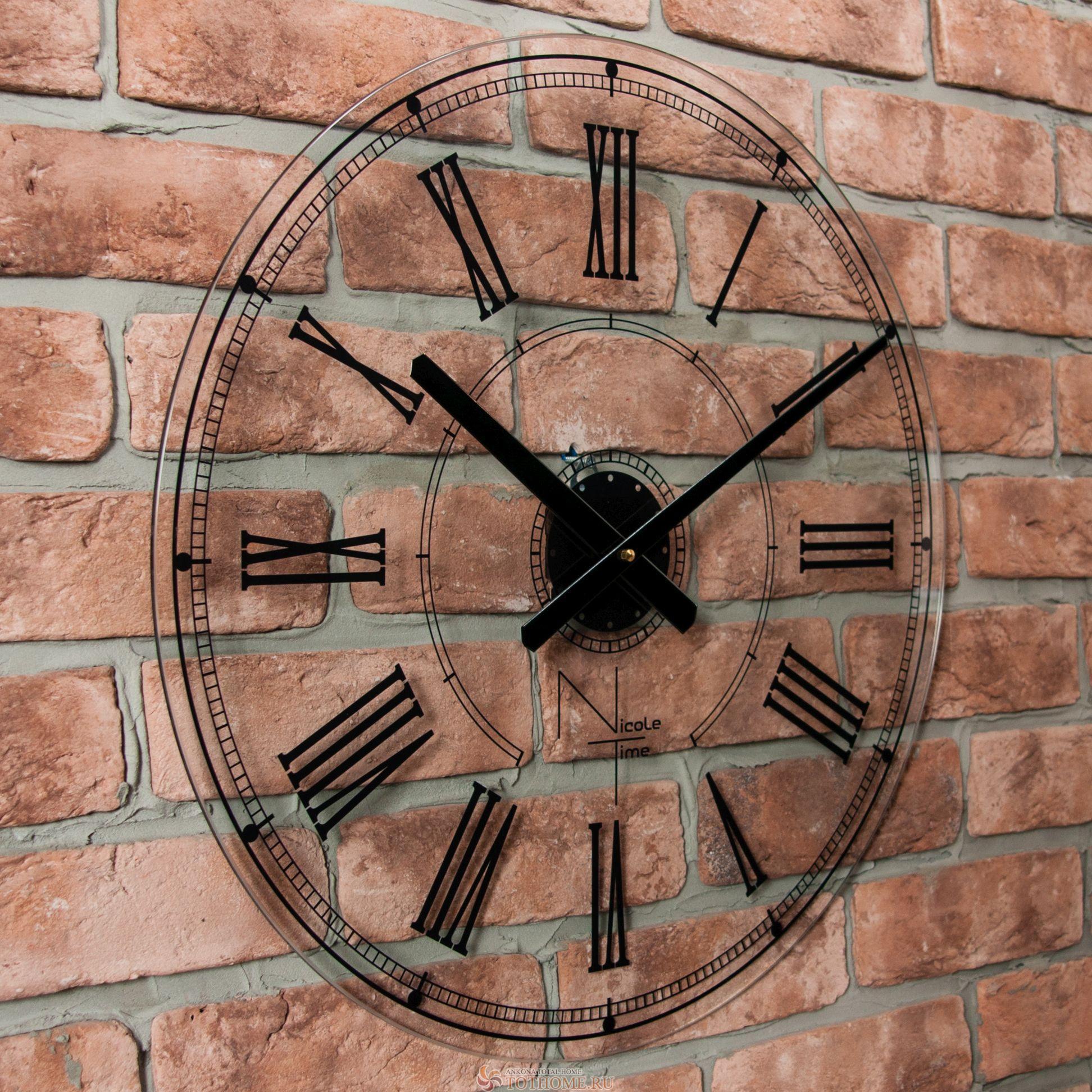 Настенные часы Nicole Time NT537