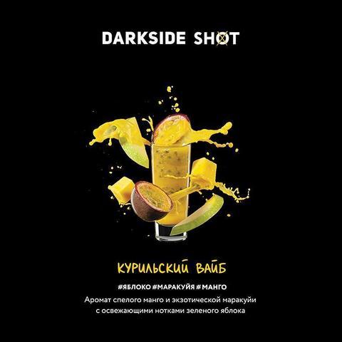 Dark Side SHOT Курильский вайб