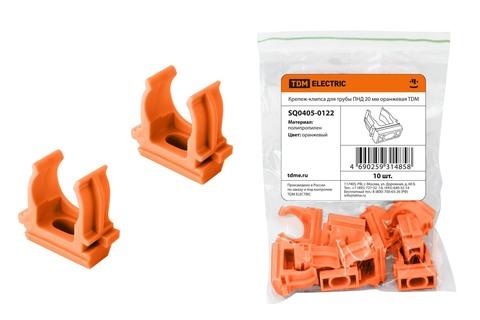 Крепеж-клипса для трубы ПНД 20 мм оранжевая TDM
