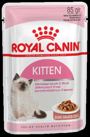 Корм для кошек Royal Canin Kitten (в соусе) 85 г