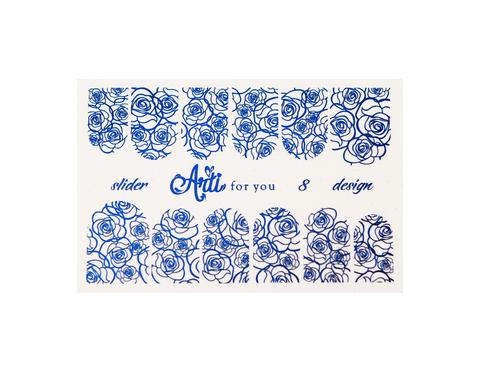 Фольга для дизайна ногтей синяя 8 купить за 120руб