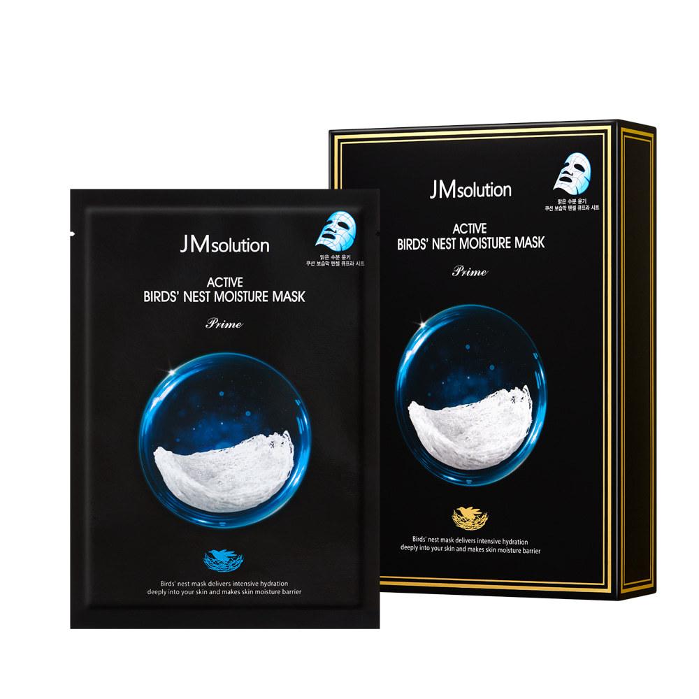 Набор омолаживающих масок с экстрактом ласточкиного гнезда ACTIVE BIRD'S NEST MOISTURE MASK PRIME