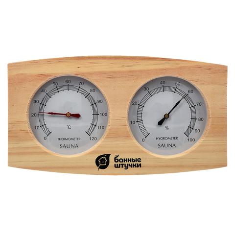 Термометр с гигрометром Банная станция 24,5х13,5х3 см