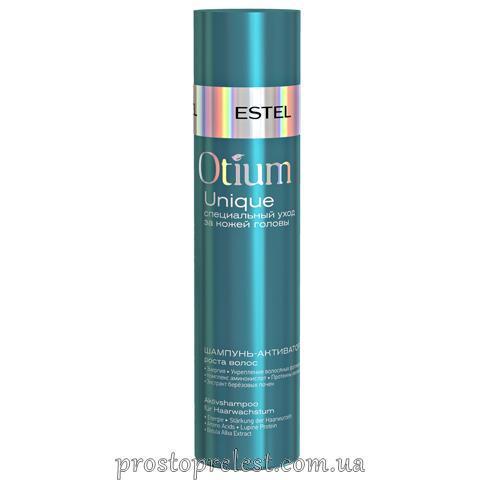 Estel Otium Unique Shampoo - Шампунь-активатор росту волосся