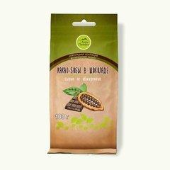 Какао бобы в шоколаде, Дары Памира, горьком, 100 г