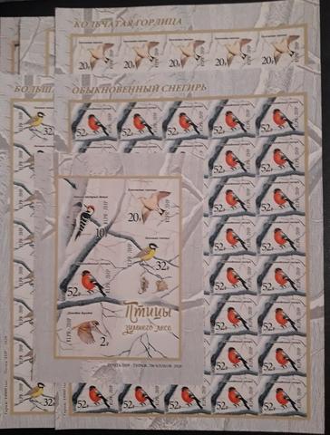 Почта ЛНР(2020 01.28. и далее) Птицы зимнего леса- блок и комплект листов