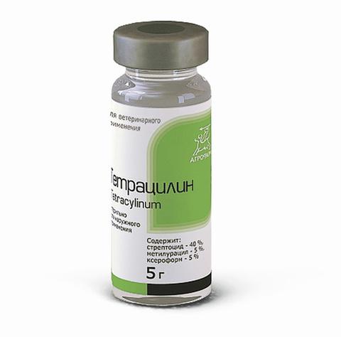 Тетрацилин 5 г.