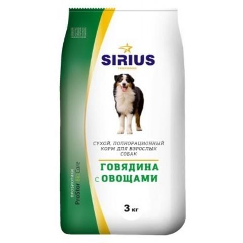 Sirius Adult Dog Beef - 20 кг