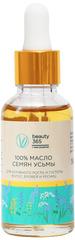 Масло усьмы для роста бровей и ресниц, 30 мл, 100% масло, Бьюти365, Beauty365