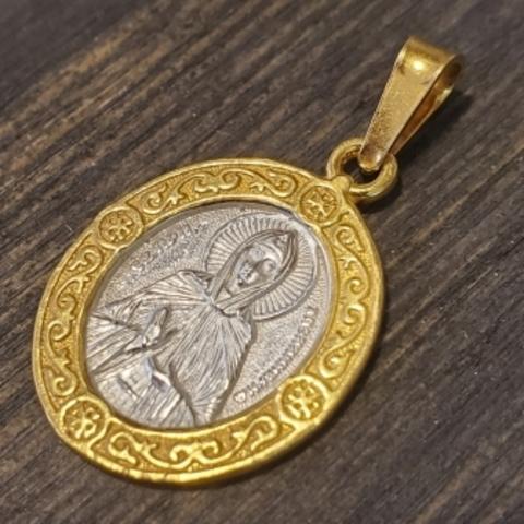 Нательная именная икона святая Полина (Аполлинария) с позолотой