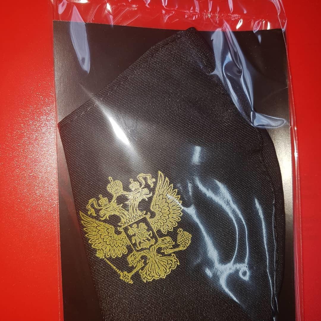 Маска хлопковая черная с принтом Герб России золото многоразовая