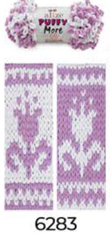 Купить Пряжа Пуффи Море цвет 6283 белый-лиловый | Интернет-магазин пряжи «Пряха»
