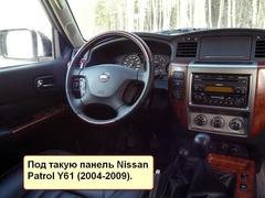 Магнитола Nissan Patrol Y61 (2004-2009) Android 9.0 4/64GB IPS DSP модель ZF-1270-DSP