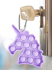 Пупырка вечная антистресс pop it (поп ит) брелок единорог фиолетовый