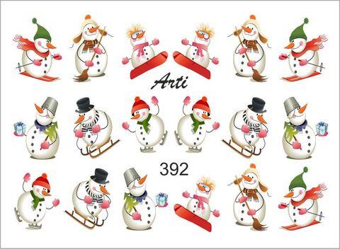 Слайдер наклейки Arty for you №392 купить за 80руб