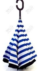 Зонт антизонт бело-голубая полоска механический