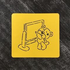 Мишка ученик №5