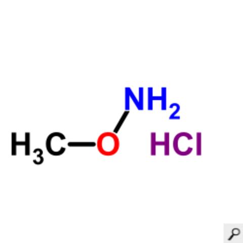 Метоксиамин гидрохлорид