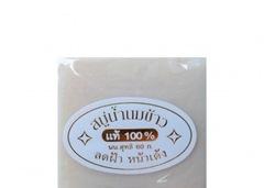 Мыло тайское на основе молочка жасминового риса K.BROTHERS