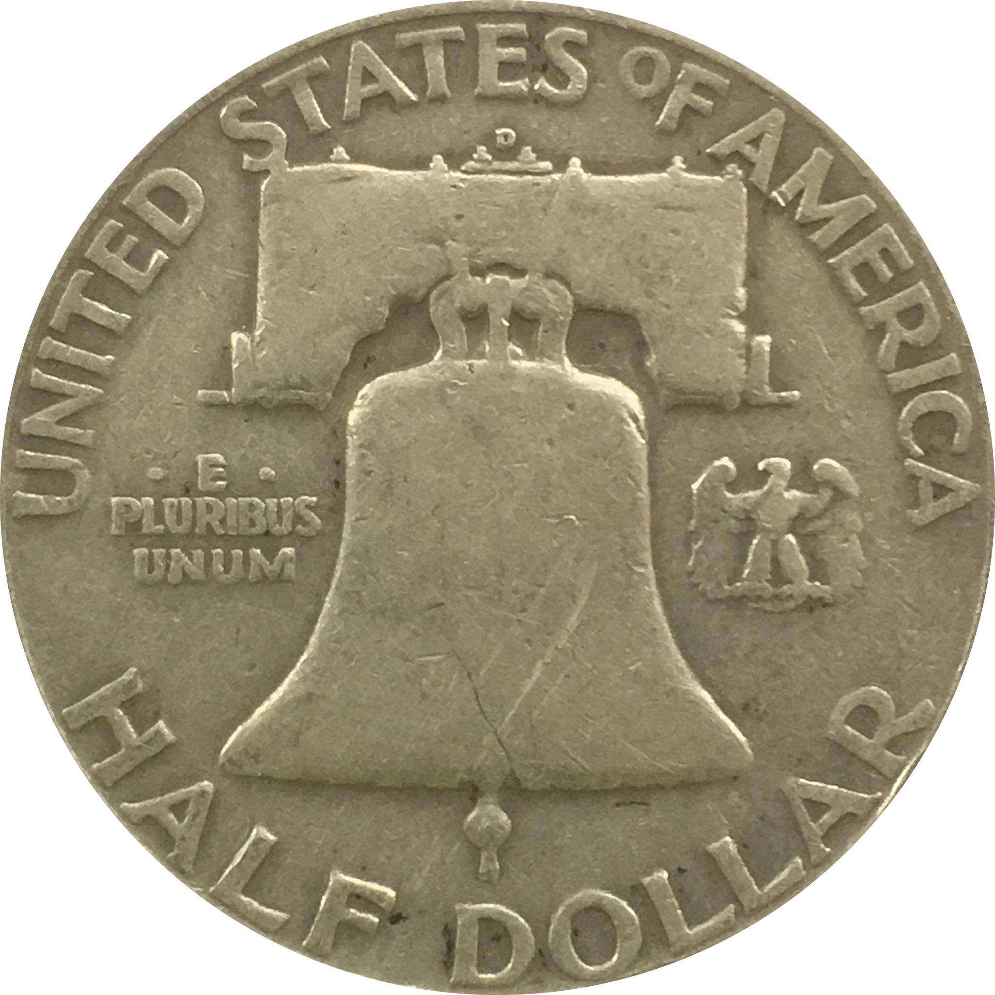 50 центов 1952 года. США. Двор