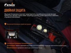 Фонарь налобный Fenix HM65R-T 1500lm аккумуляторный