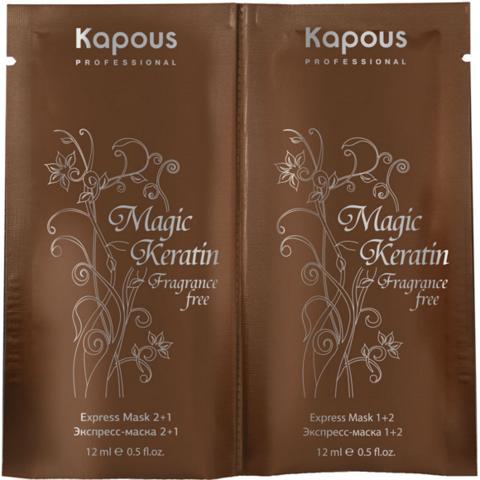 Экспресс-маска для восстановления волос 2 фазы,Kapous Magic Keratin, 2*12 мл