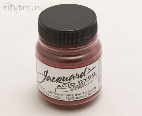 Краситель для шерсти и шелка Acid Dye 616 Красно-коричневый