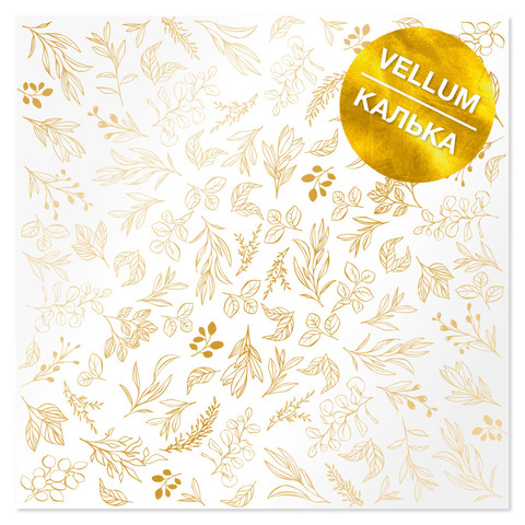 Лист кальки (веллум) с фольгированием Golden Butterflies