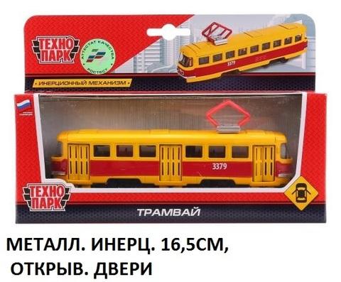 Трамвай мет. SB-16-66WB технопарк (СБ)