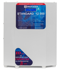 Стабилизатор Энерготех STANDARD 12000
