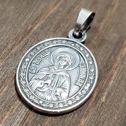 Нательная именная икона святая Зинаида с серебрением кулон медальон с молитвой