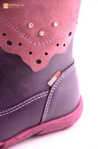 Сапоги для девочек из натуральной кожи на байковой подкладке Лель (LEL), цвет черника. Изображение 14 из 17.