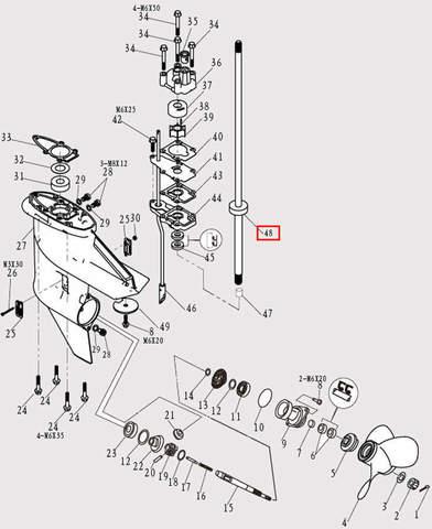 Вертикальный вал для лодочного мотора F9.8 Sea-PRO (12-48)