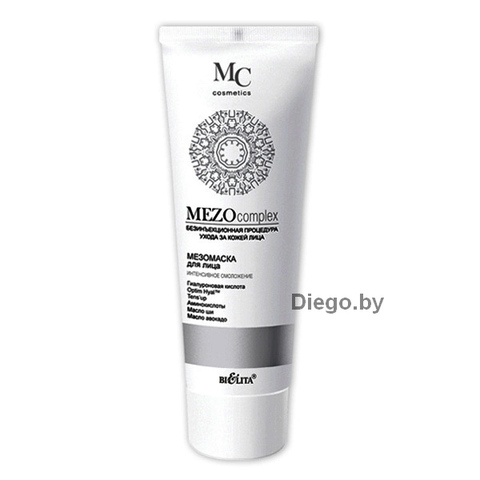 Мезомаска для лица Интенсивное омоложение , 100 мл ( Mezo Complex )