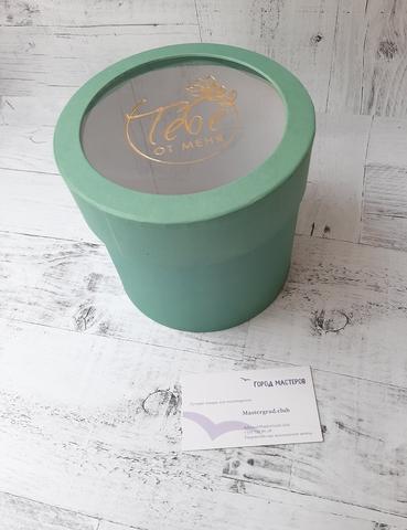 Коробка подарочная с окном d=14 см