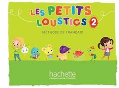 Les Petits Loustics 2 Livre de l'eleve ***
