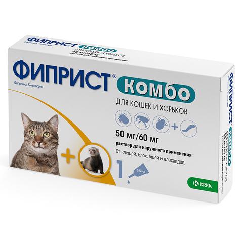 KRKA Фиприст Комбо от клещей и усиленным действием против блох 0,5мл, 1 пипетка