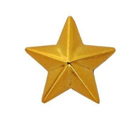 Звезда на погоны пласт. 13 мм зол.