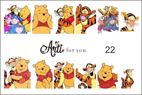 Слайдер Arti for You №22