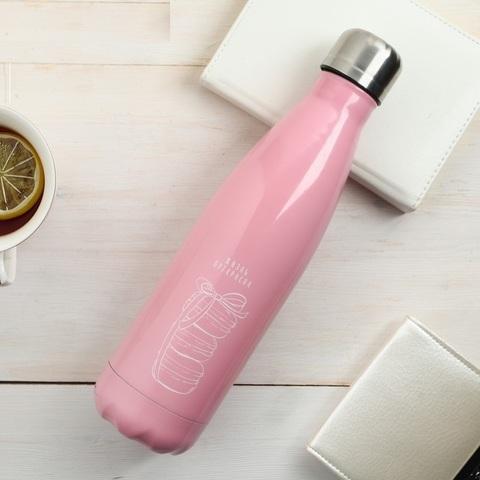Бутылка- термос Жизнь прекрасна, 500 мл, сохраняет тепло 8 часов