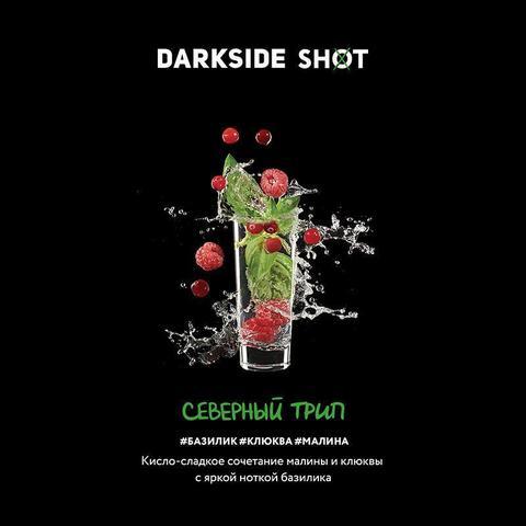 Dark Side SHOT Северный трип