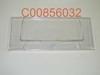Панель ящика морозилки для холодильника Indesit (Индезит)/Ariston (Аристон) 856032, 857211